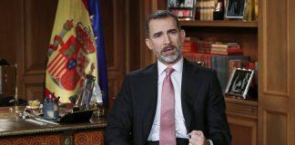 Король Испании назвал поведение властей Каталонии «безответственным»