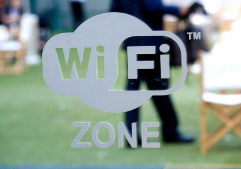В 4 муниципалитетах появится бесплатный Wi-Fi