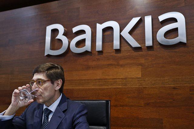 Bankia иBanco Mare Nostrum осуществят сделку послиянию