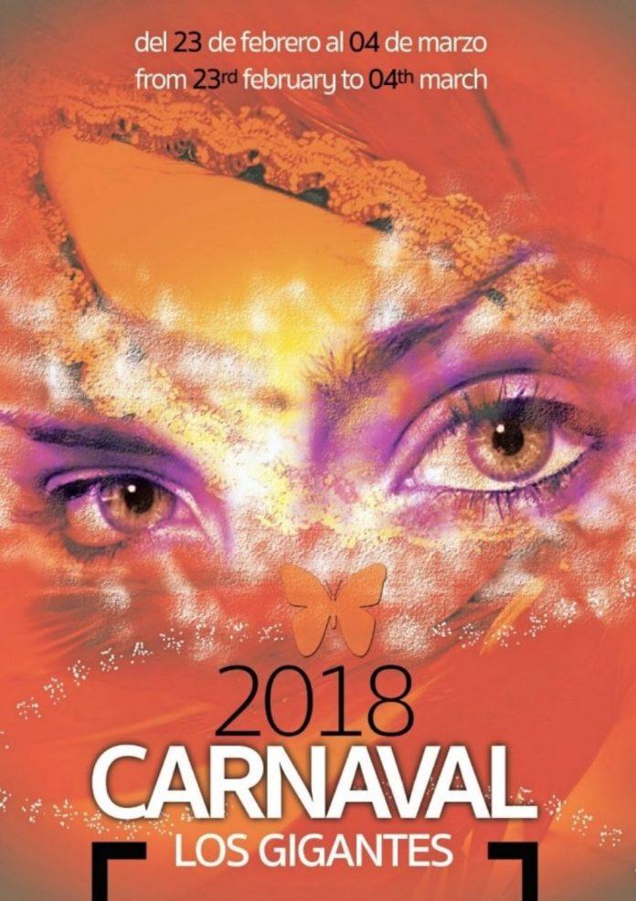 Карнавал-2018 в Лос-Гигантес