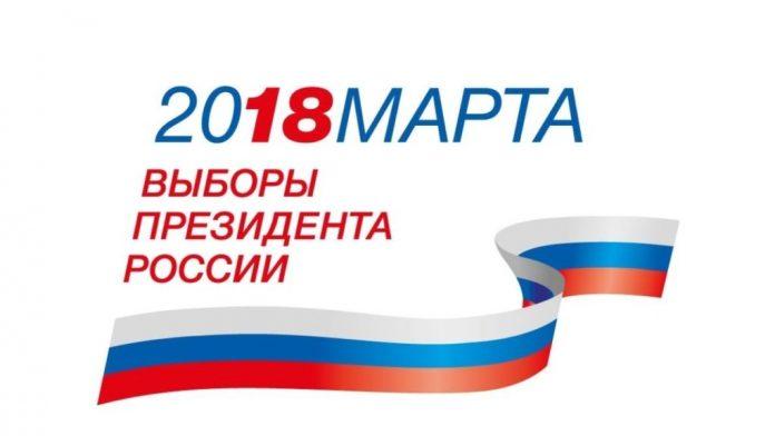 Выборы Президента РФ на Тенерифе