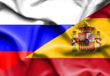 Россия Испания