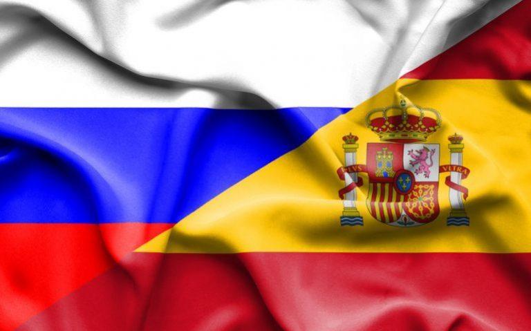Торговый оборот между Испанией иРоссией может превысить 6млрд евро