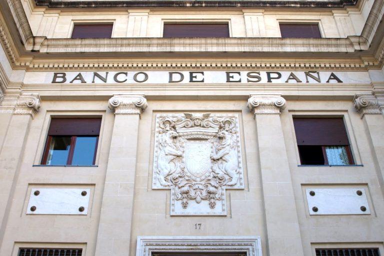 Банк Испании прогнозирует экономический рост в2,7%