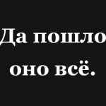 _ono_vse_yapfiles.ru
