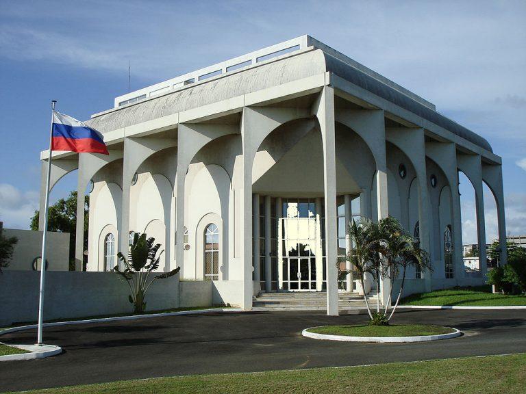 Консульство России вМадриде приостановило прием граждан