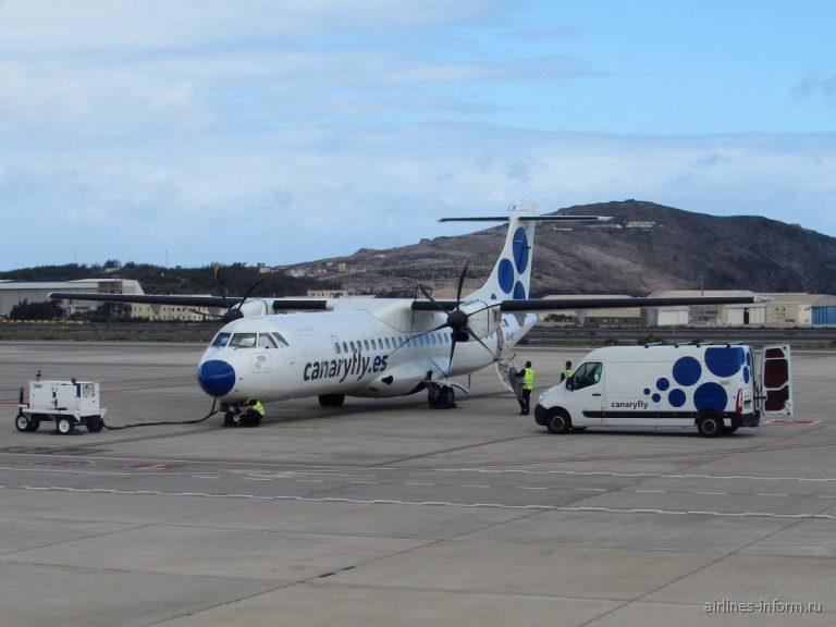 Авиакомпания Canaryfly приостанавливает свою работу
