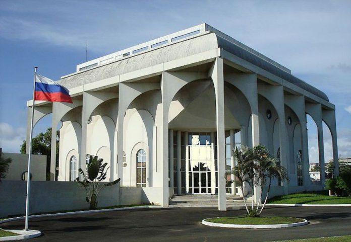 Консульский отдел посольства РФ в Испании