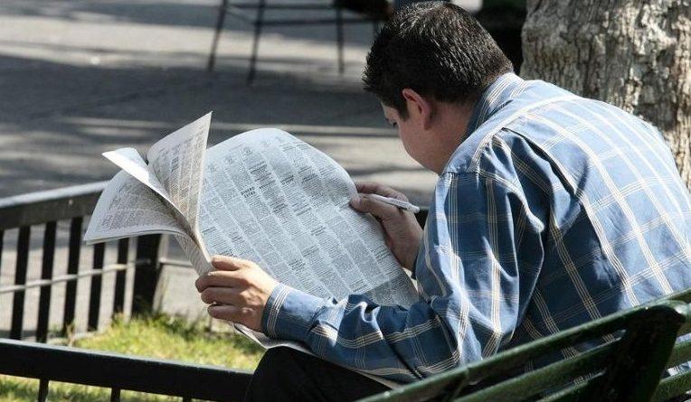 НаКанарах продолжается рост безработицы